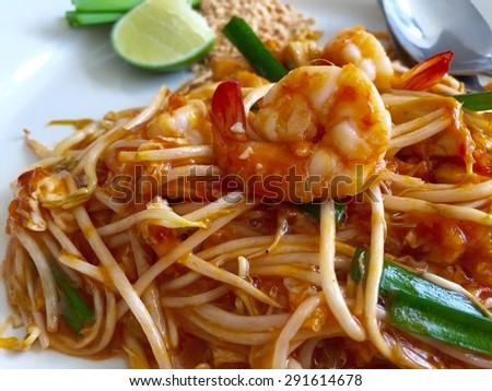 Pad Thai / Thai food  - stock photo
