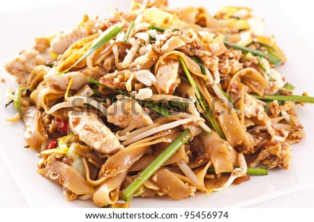 PAd Thai with chicken - stock photo