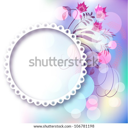 Page layout photo album with floral ornament.  Raster version of vector. - stock photo