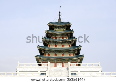 Pagoda at Gyeongbokgung Palace, National Folk Museum, Seoul, South Korea