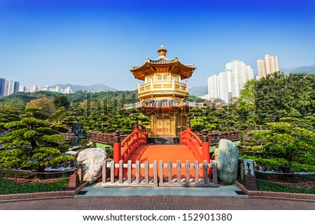 Pagoda at Nan Lian Garden, Chi Lin Nunnery, Hong Kong - stock photo
