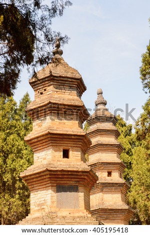 Pagoda Forest at the  Shaolin Monastery (Shaolin Temple), a Zen Buddhist temple. UNESCO World Heritage site - stock photo