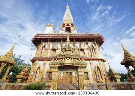 "Pagoda in Chaitharam ""Wat Chalong"" Temple,  Phuket, Thailand  - stock photo"