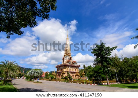 Pagoda in wat chalong or chalong temple, public place.