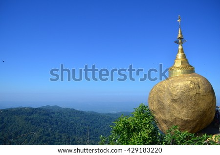 Pagoda is a well-known Buddhist pilgrimage site in Mon State, Burma. - stock photo