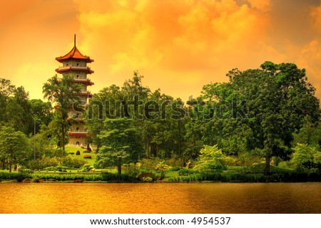 Pagoda of the Chinese gardens in Singapore - stock photo
