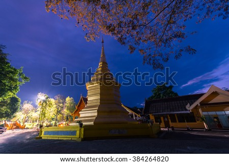 "Pagoda or ""Chedi"" at Wat Phra That Doi Chom Thong. Temple in Chiang Rai, Thailand - stock photo"