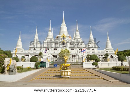 Pagoda wat asokaram,Pagoda Temple Thailand - stock photo