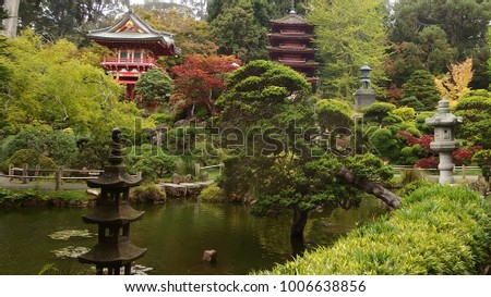 Pagodas And Pond In Japanese Garden