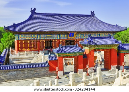 """Pagodas, pavilions within the complex of the Temple of Heaven in Beijing, China.Translation:""""Hall of Imperial Heaven"""" - stock photo"""