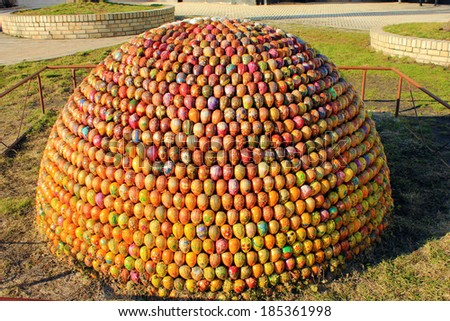 Painted colorful Easter eggs, installation in Kiev, Ukraine