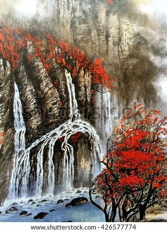Painting of rocky landscape with waterfall and maple trees