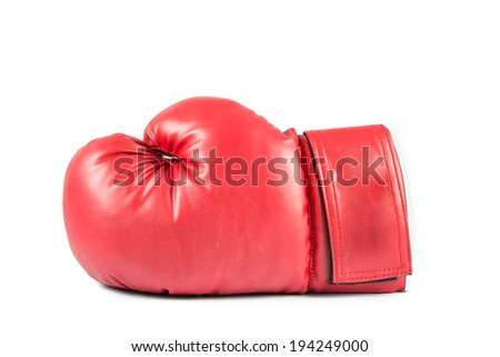 Pair of red leather boxing gloves isolated on over white background - stock photo