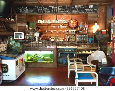 PAKCHONG,NAKHON RATCHASIMA,THAILAND-DEC 30,2015: RUKKAN coffee shop is a popular at Khao Yai National Park.