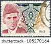PAKISTAN - CIRCA 1994: A stamp printed in Pakistan shows Muhammad Ali Jinnah (1876-1948)  was a lawyer, politician and statesman who is known as being the founder of Pakistan, circa 1994 - stock photo
