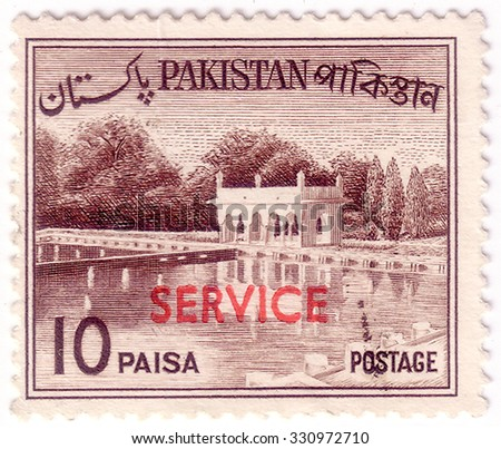 PAKISTAN - CIRCA 1963: A stamp printed in Pakistan shows Shalimar Gardens (Lahore), construction began in 1641 CE, circa 1963 - stock photo
