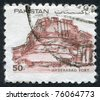 PAKISTAN - CIRCA 1986: A stamp printed in the Pakistan, depicted Hyderabd Fort, circa 1986 - stock photo