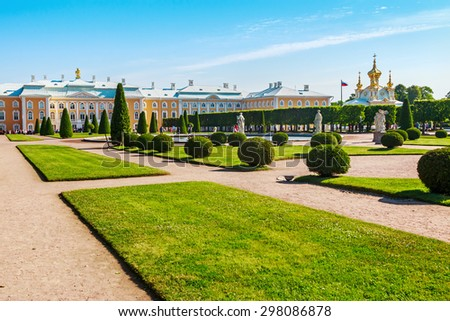 palace and fountains in Peterhof Upper Park. Saint Petersburg. Russia - stock photo
