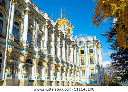 Palace in Pushkin with blue sky - stock photo