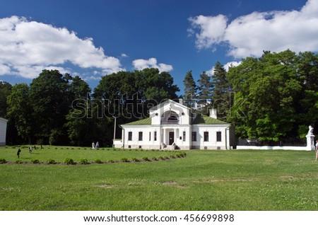 Palace Kachanivka. Chernigov region, Ukraine - stock photo
