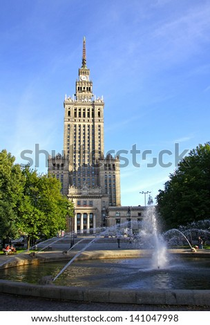 Palace of Culture and Science in Warsaw, Poland. View from Parade Park