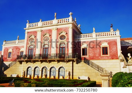 Palace of Estoi,  Algarve region. Portugal