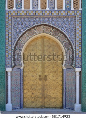 Palace of Fez Morocco & Moroccan Doors Stock Images Royalty-Free Images \u0026 Vectors ...