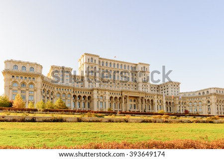 Palace of the Parliament (Palatul Parlamentului), Bucharest, Romania.  Palace is the world's largest civilian building with an administrative function and heaviest building.