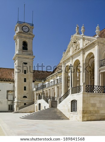 Palace School and Clock's Tower, University of Coimbra   - stock photo