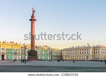 Palace Square and the Alexander Column of St. Petersburg. Russia, winter, dawn.
