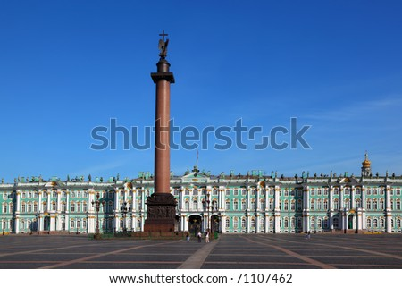 Palace Square, Hermitage museum, Alexandrian post. Saint-Petersburg, Russia
