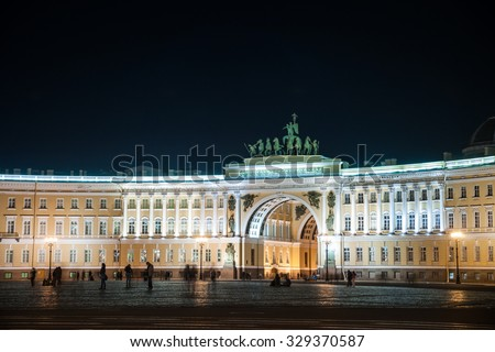 Palace Square in Saint Petersburg, Russia. Night photography. The monuments on the square -  Winter Palace of Russian tsars, Empire-style Building of the General Staff and Alexander Column in center.