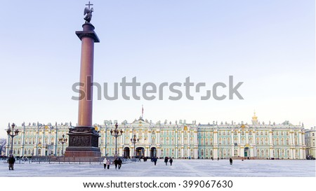 Palace Square in St. Petersburg in the winter