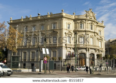 Palacio de linares Madrid o Casa de America - stock photo