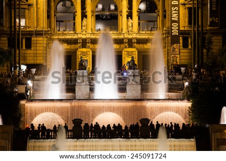Palau Nacional - stock photo
