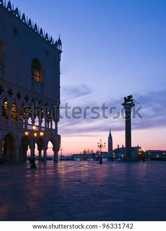 Palazzo Ducale (Doges Palace) at dawn - Venice, Venezia, Italy, Europe