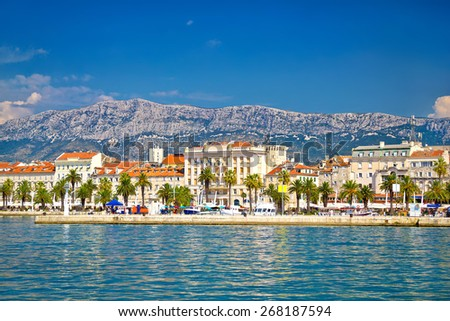 Palm waterfront of Split city, Dalmatia, Croatia - stock photo