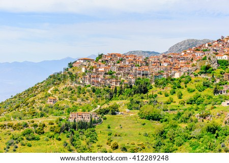 Pamoramic view of Arachova, Greece.  A village on the green slopes of Parnassus Mountains, Greece