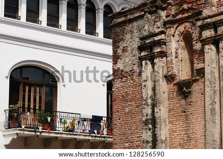 Panama, Casco Veijo is historical colonial center of Panama City. Cityscape - old town - colonial architecture - stock photo