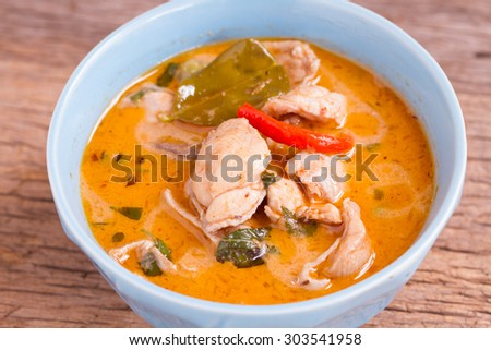 Panang curry with chicken traditional Thai style food.