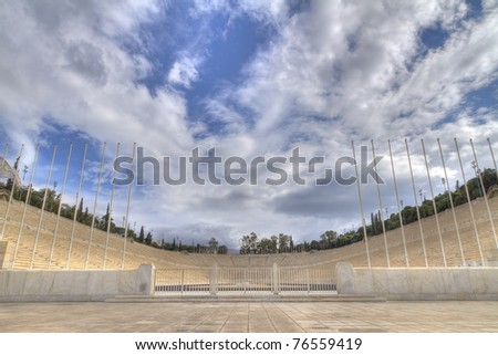 Panathenaic stadium also known as kallimarmaro,Athens,Greece - stock photo