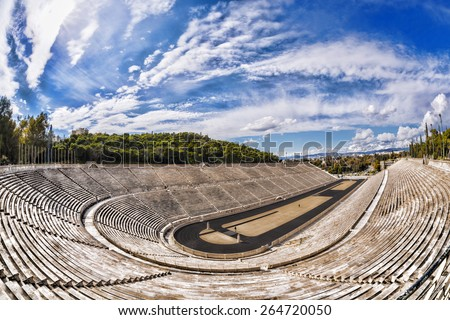 Panathenaic stadium in Athens, Greece (hosted the first modern Olympic Games in 1896 - stock photo