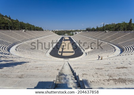 Panathenaic stadium or kallimarmaro in Athens (hosted the first modern Olympic Games in 1896)  - stock photo