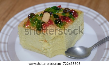 Pandan cake ,Pandan Cake Fruit  Select Focus