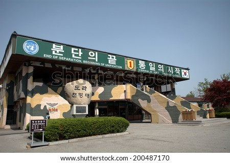 PANMUNJOM, SOUTH KOREA - MAY 17: Visitor center in the Joint Security Area on May 17, 2014 in Panmunjom, South Korea. The armistice agreement was signed in 1953 which divided Korea in two parts.