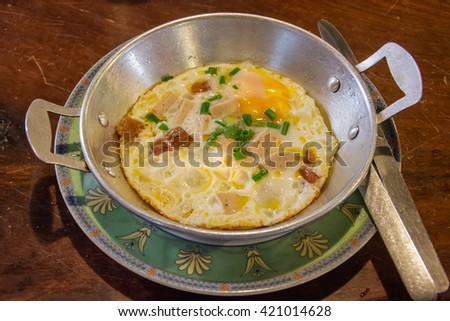 Panned egg - stock photo
