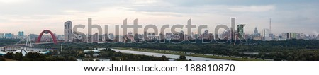 panorama (aerial view) of the city Moscow in the summer at dusk with clouds