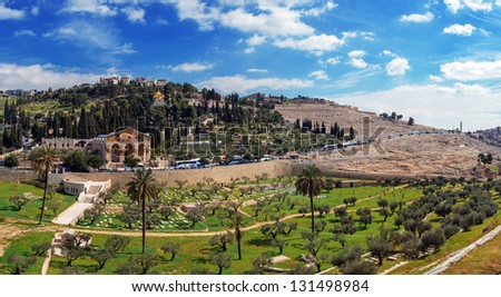 Panorama - Church of All Nations and Mary Magdalene Convent on the Mount of Olives, Jerusalem - stock photo