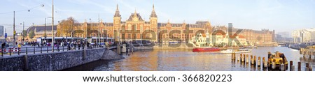 Panorama from Amsterdam with the Central Station in the Netherlands