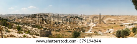 Panorama from Shepherd's field, Beit Sahour, east of Bethlehem, Palestinian territories. Israel - stock photo